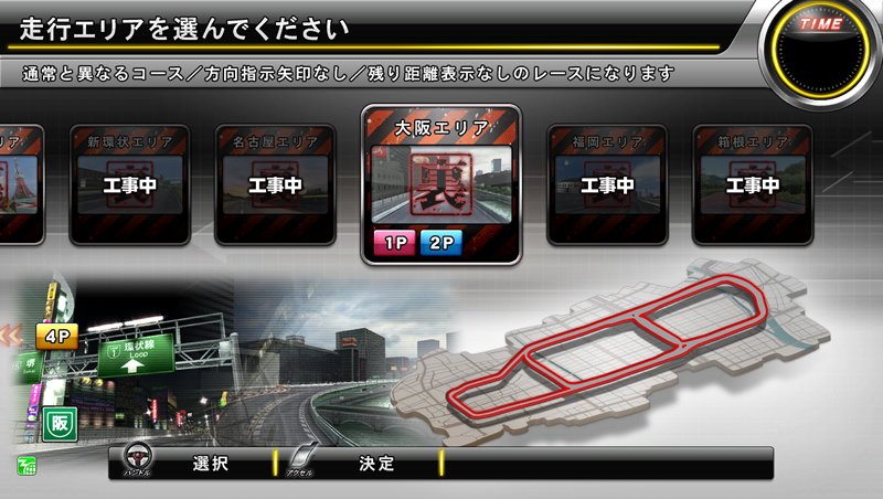 Wangan Midnight Maximum Tune 5 Wmmt5_06