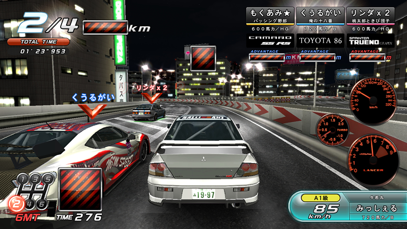 Wangan Midnight Maximum Tune 5 Wmmt5_07