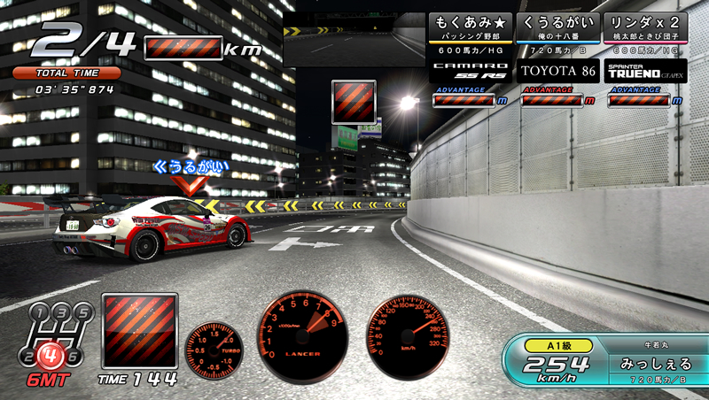 Wangan Midnight Maximum Tune 5 Wmmt5_08