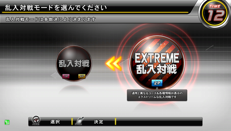 Wangan Midnight Maximum Tune 5 Wmmt5_09