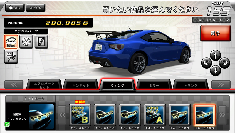 Wangan Midnight Maximum Tune 5 Wmmt5_10