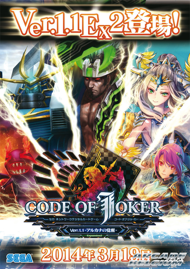 Code of Joker Coj_11ex2a