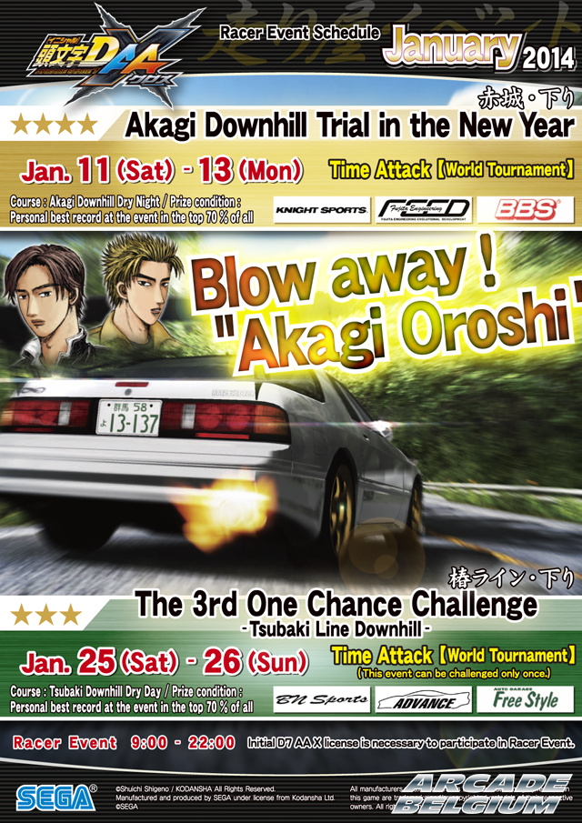 Initial D Arcade Stage 7 AA X - Page 2 Idas7aax_1401