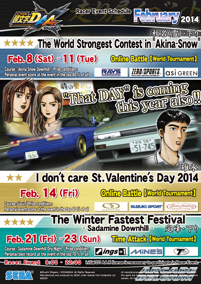 Initial D Arcade Stage 7 AA X - Page 2 Idas7aax_1402
