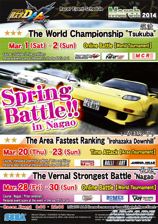 Initial D Arcade Stage 7 AA X - Page 2 Idas7aax_1403