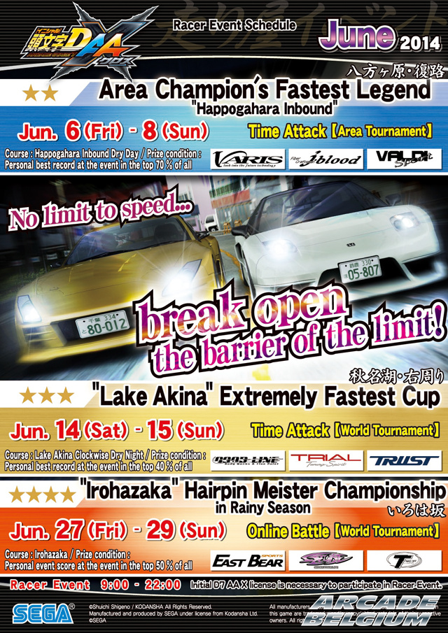 Initial D Arcade Stage 7 AA X - Page 2 Idas7aax_1406
