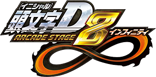 Initial D Arcade Stage 8 Infinity Idas8_00