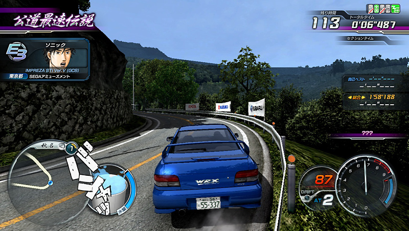 Initial D Arcade Stage 8 Infinity Idas8i_01