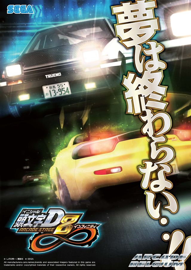 Initial D Arcade Stage 8 Infinity Idas8i_06