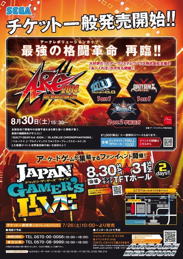 Japan Gamer's Live Jglevent03