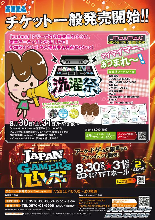 Japan Gamer's Live Jglevent04