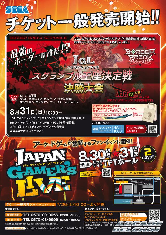 Japan Gamer's Live Jglevent05