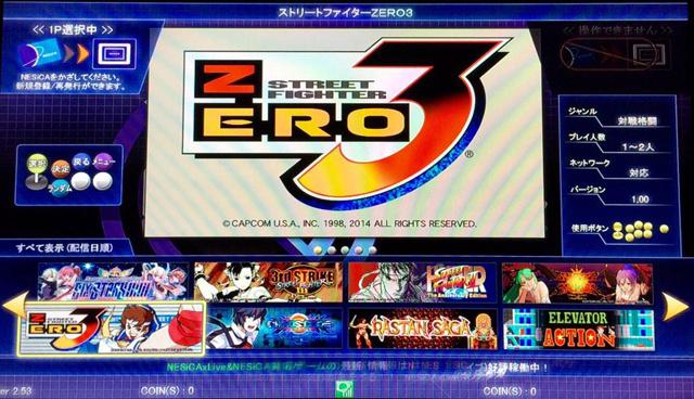 Street Fighter Zero 3 (NESiCAxLive) Nxl_sfz3