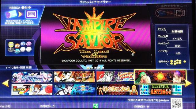 Vampire Savior (NESiCAxLive) Nxl_vs