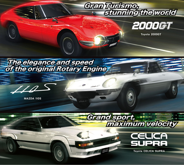 Wangan Midnight Maximum Tune 4 Wangan4asia3