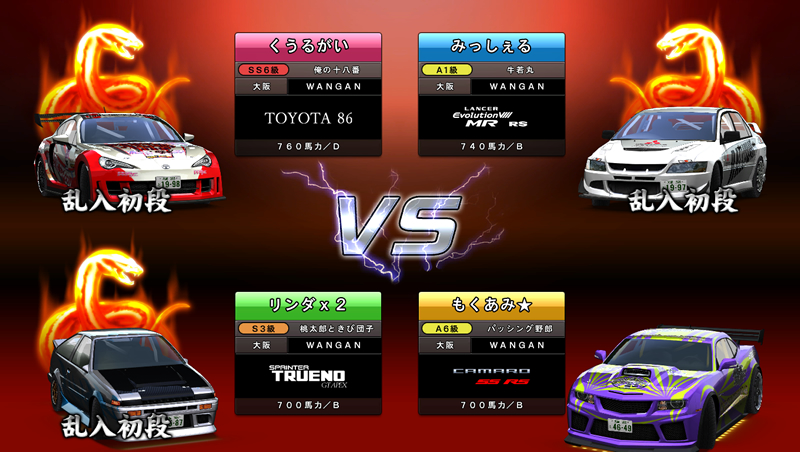 Wangan Midnight Maximum Tune 5 Wmmt5_16