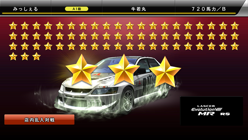 Wangan Midnight Maximum Tune 5 Wmmt5_17