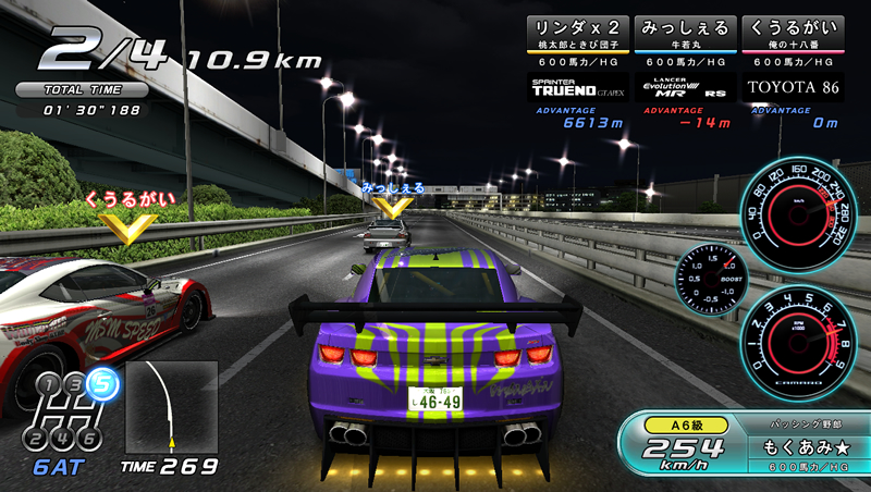 Wangan Midnight Maximum Tune 5 Wmmt5_18