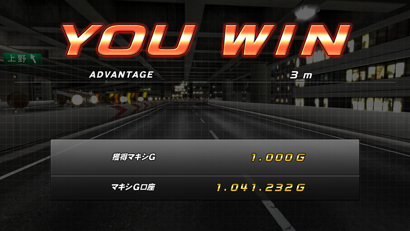 Wangan Midnight Maximum Tune 5 Wmmt5_19