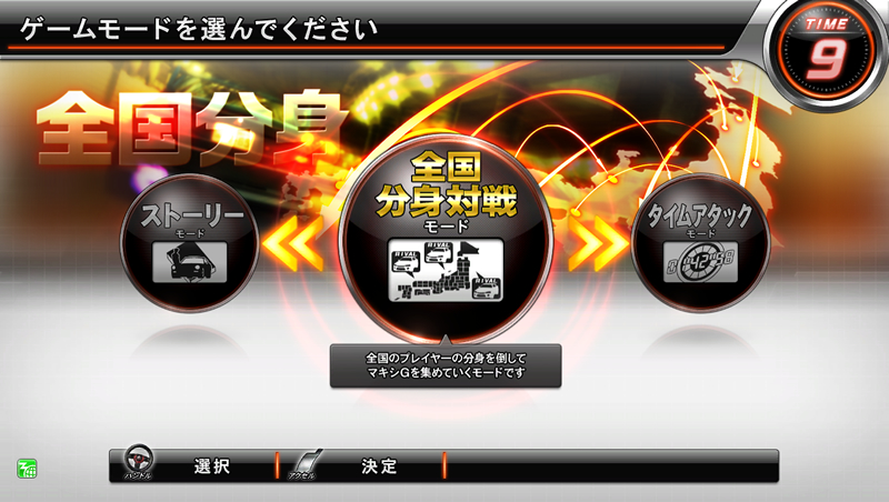 Wangan Midnight Maximum Tune 5 Wmmt5_21