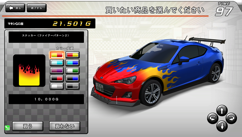 Wangan Midnight Maximum Tune 5 Wmmt5_22