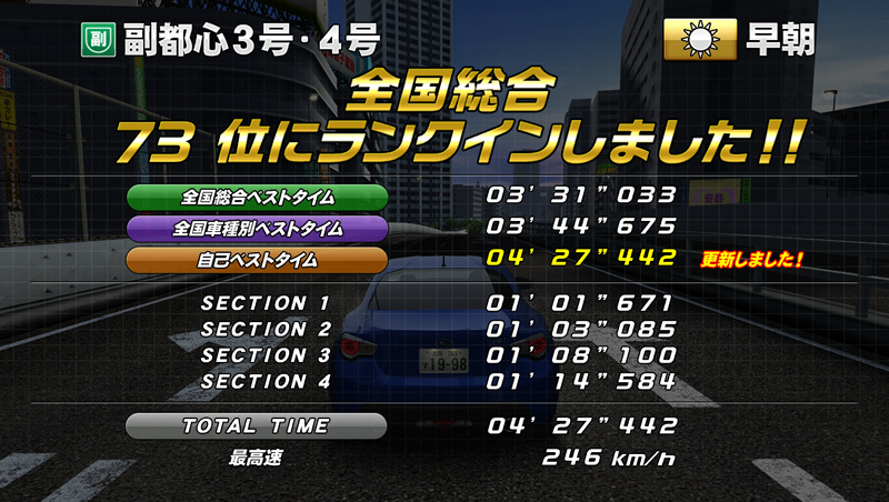 Wangan Midnight Maximum Tune 5 Wmmt5_23