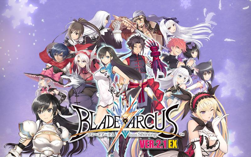 BLADE ARCUS from Shining Bladeactv21ex_07
