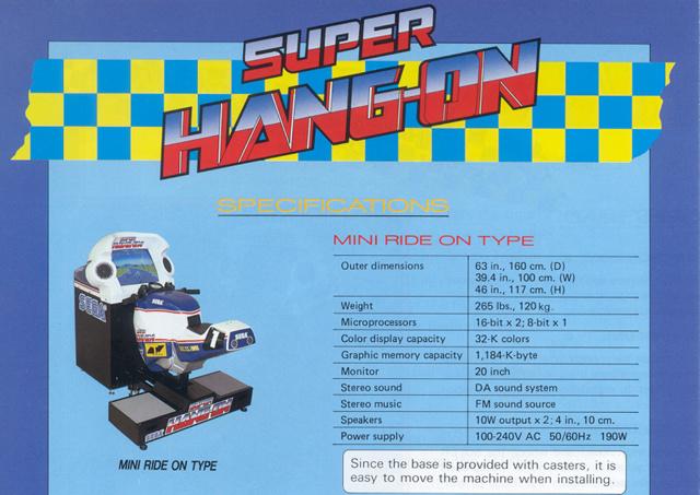 Super Hang-On vinyl soundtrack Data004_04