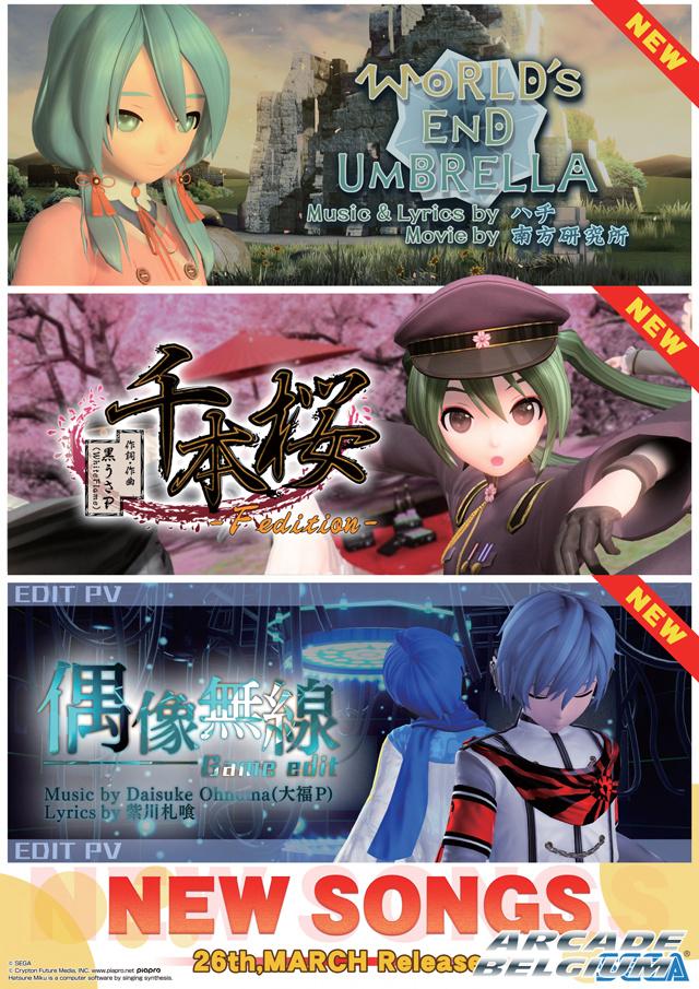 Hatsune Miku Project DIVA Arcade Future Tone Hmpdaft_150326