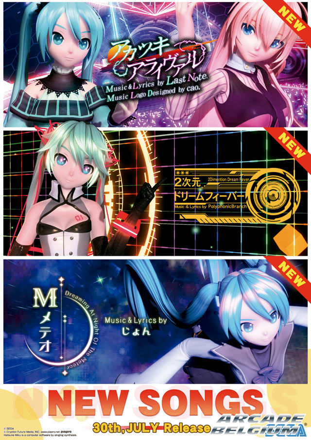 Hatsune Miku Project DIVA Arcade Future Tone - Page 2 Hmpdaft_150730