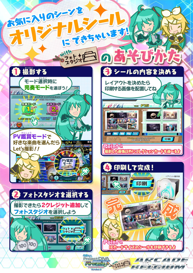 Hatsune Miku Project DIVA Arcade Future Tone - Page 2 Hmpdaft_150911