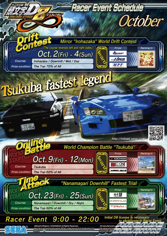 Initial D Arcade Stage 8 Infinity - Page 2 Idas8i_1510