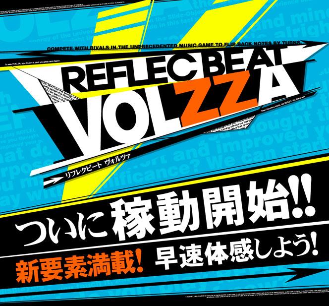 reflec BEAT VOLZZA Rbv_02