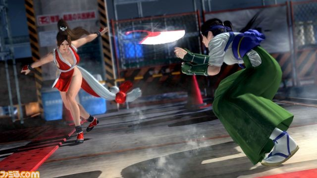 Dead or Alive 5 Ultimate: Arcade Daou_11