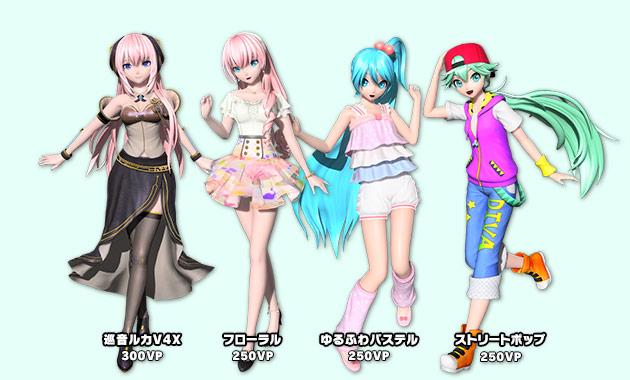 Hatsune Miku Project DIVA Arcade Future Tone - Page 2 Hmpdaft_160128m2