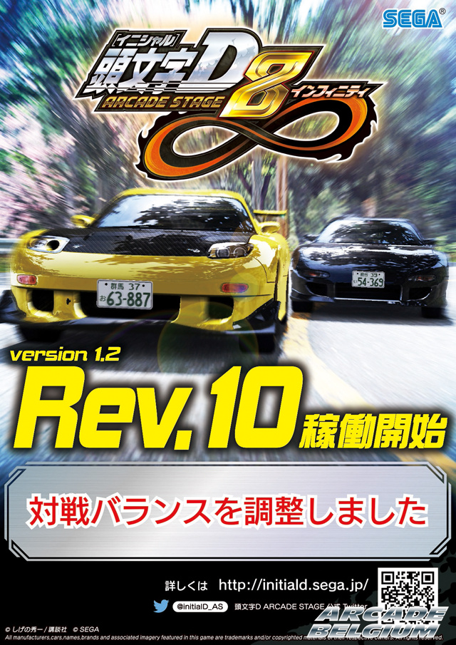 Initial D Arcade Stage 8 Infinity - Page 2 Idas8i_160419