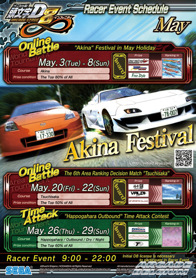 Initial D Arcade Stage 8 Infinity - Page 2 Idas8i_1605