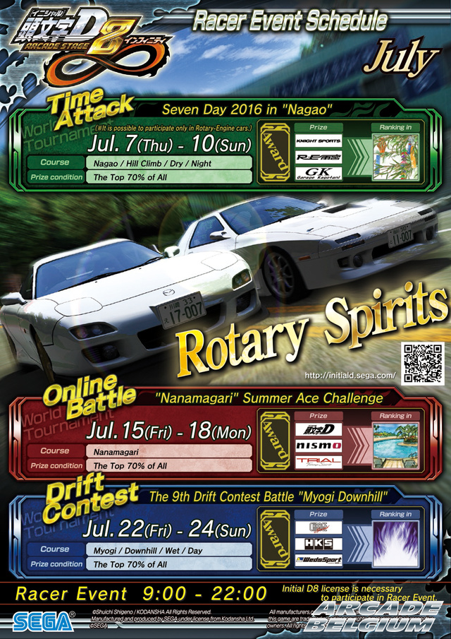 Initial D Arcade Stage 8 Infinity - Page 3 Idas8i_1607