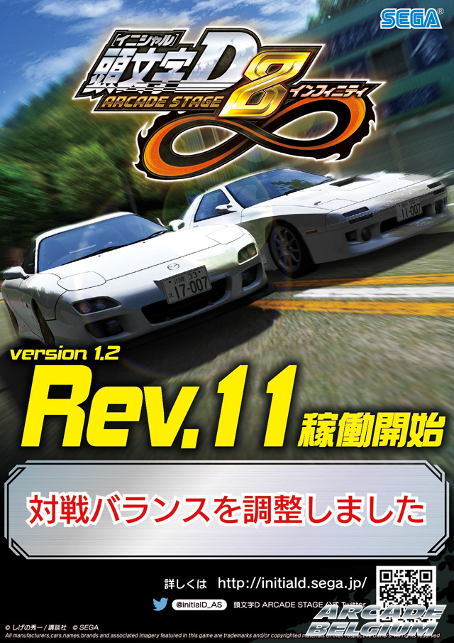 Initial D Arcade Stage 8 Infinity - Page 3 Idas8i_160715