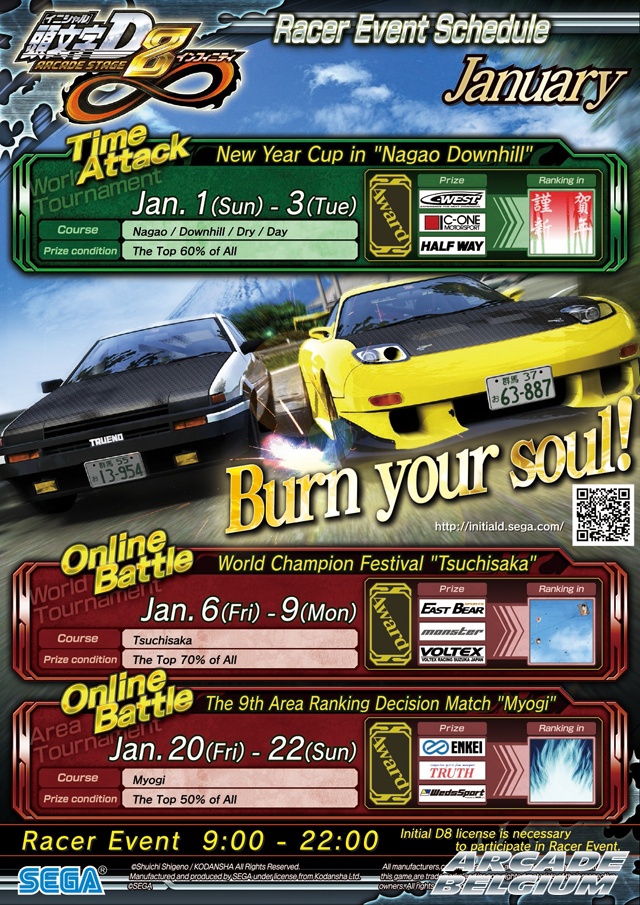 Initial D Arcade Stage 8 Infinity - Page 3 Idas8i_1701