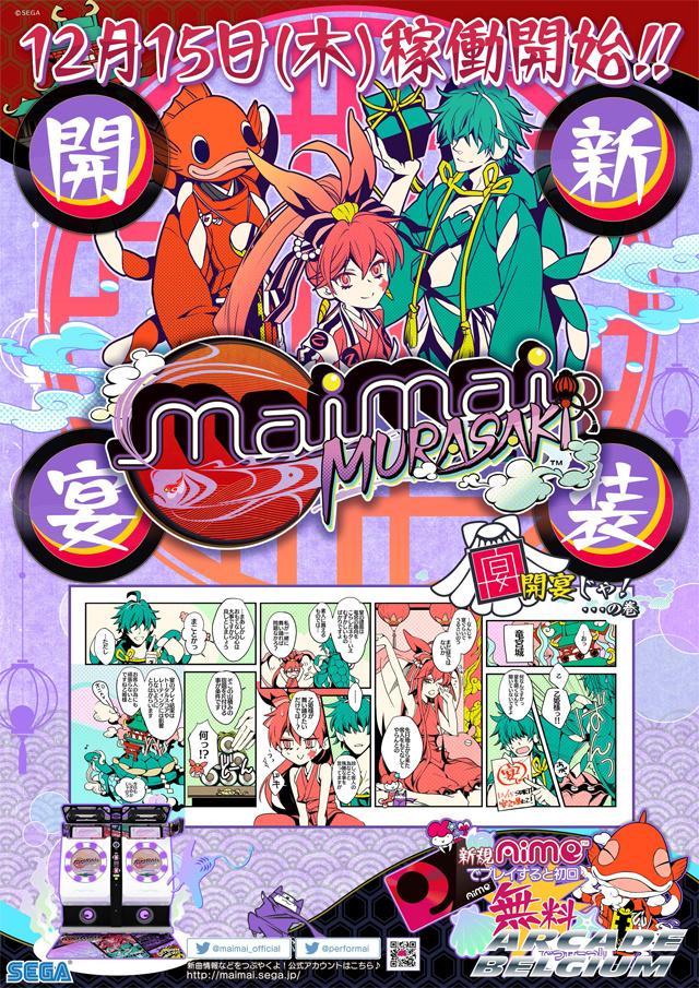 maimai MURASAKI Maimaim_02