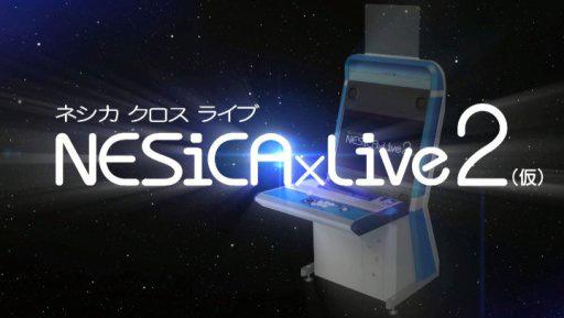 NESiCAxLive2 Nxl2_01