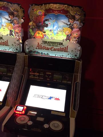 Theatrhythm Final Fantasy All-Star Carnival Tffasc_01