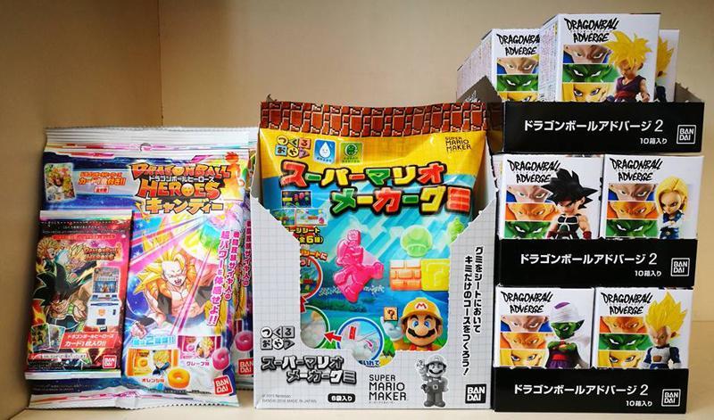 Dragon Ball Heroes Dbh_18