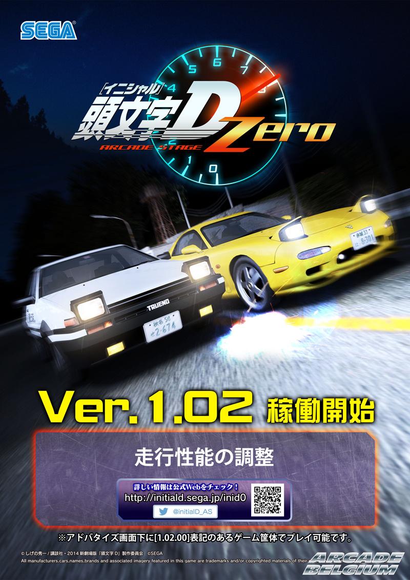 Initial D Arcade Stage Zero Idas0_170512