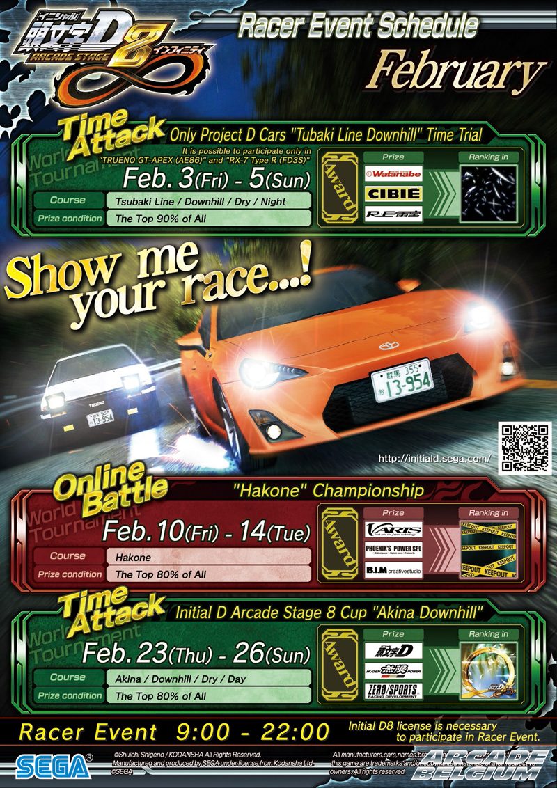 Initial D Arcade Stage 8 Infinity - Page 3 Idas8i_1702