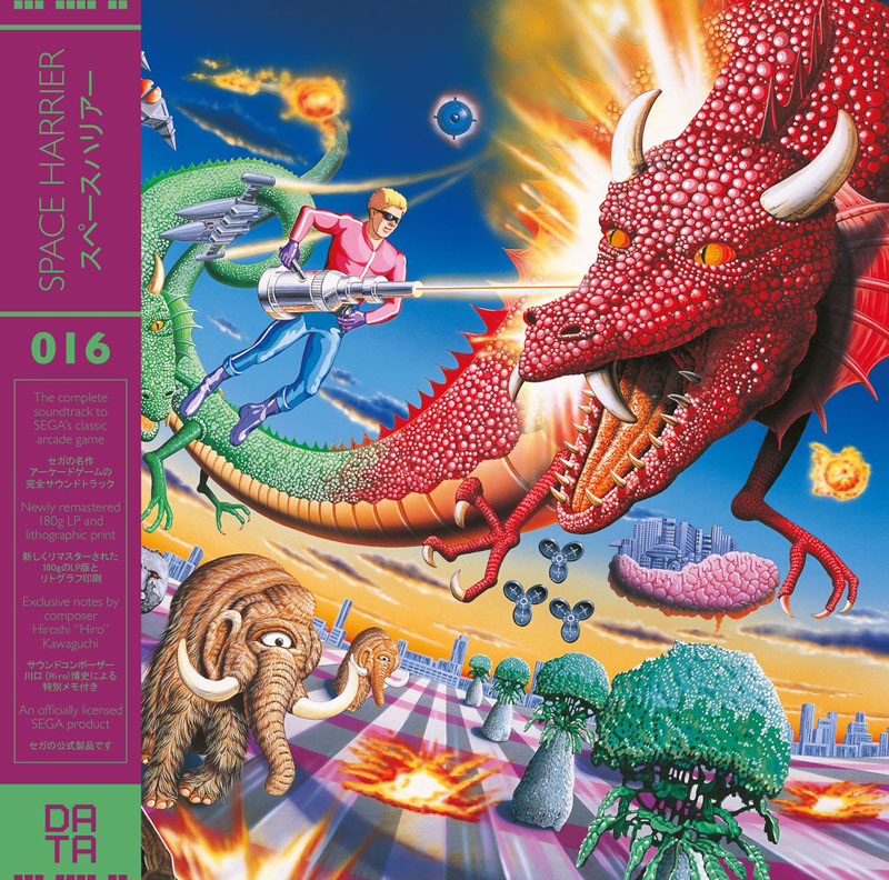 Space Harrier vinyl soundtrack Data016_01