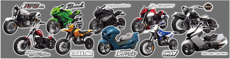 Fast Beat Battle Rider Fbbr_06