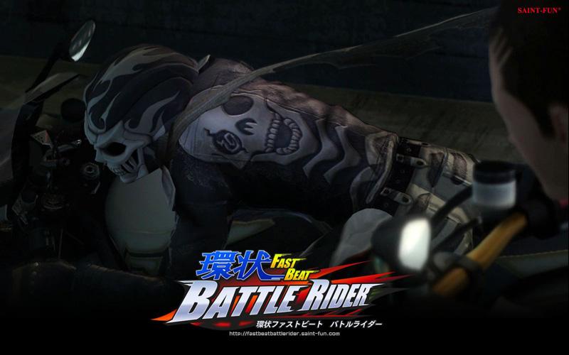 Fast Beat Battle Rider Fbbr_10