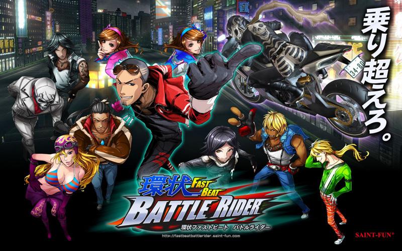 Fast Beat Battle Rider Fbbr_11